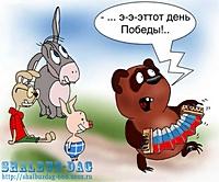 Анекдоты про армян -- (67)