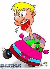 Анекдоты про водителей - (60)