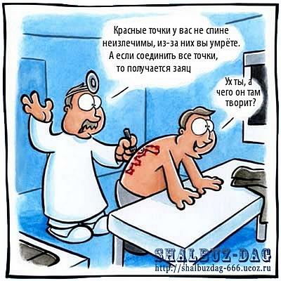 Анекдоты про врачей -=- 87