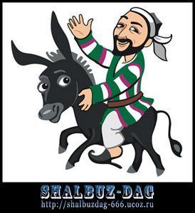 Анекдоты про Ходжи Насреддина