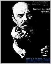 Анекдоты про марксизм -=- (33)