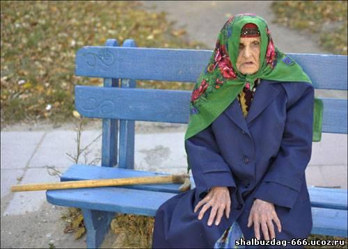 119-летняя россиянка с 67-ю внуками