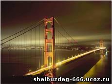 Самые большие автомобильные мосты мира