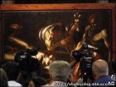 Ватикан опровергает подлинность полотна Караваджо