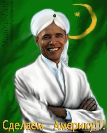 Речь Барака Обамы в Каире (Начало) + До чёртиков удивительные улыбки восковых марионеток.