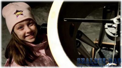 Кэтрин Грэй - самая юная первооткрывательница сверхновой звезды