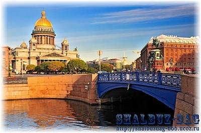 Самый широкий мост в мире - Синий мост