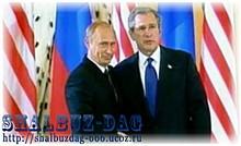 Би-би-си покажет фильм об отношениях Путина с Западом