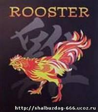 Китайский гороскоп – «Петух»