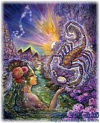 Звёзды шутят: Весёлый гороскоп - «Скорпион»