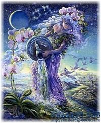 Звёзды шутят: Весёлый гороскоп - «Водолей»